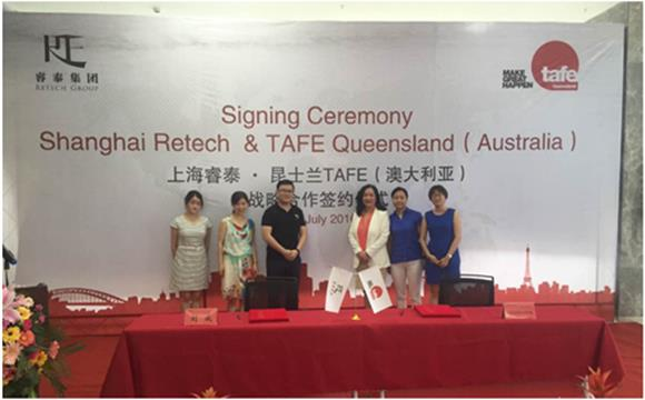 Shanghai Retech Unite TAFE Queensland Enter into the Fast Lane of the Development of Global Vocational Online Education